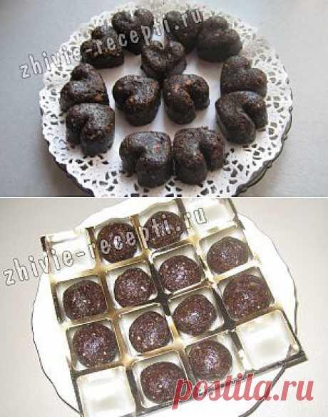 Шоколадные конфеты ручной работы. | Живые рецепты, сыроедение, здоровье, продукты без тепловой обработки, польза сыроедения