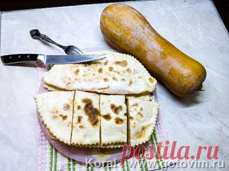 Чеченские лепешки с тыквой (Хингалш) . Рецепт с фото / Готовим.РУ