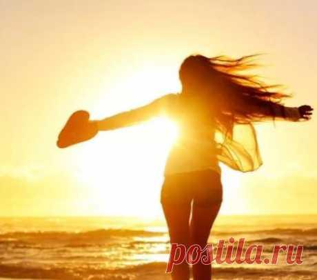 Причины для того, чтобы наслаждаться жизнью | Я- Штучка