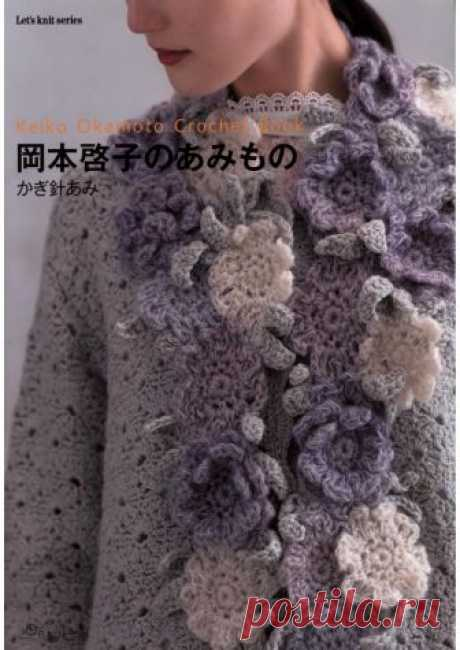 Let's Knit Series NV80585 2018