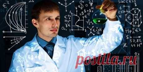 Явления, которые наука не в силах объяснить; Наука