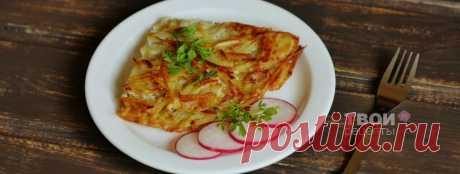Хрустящий картофельный омлет - вкусный рецепт с пошаговым фото