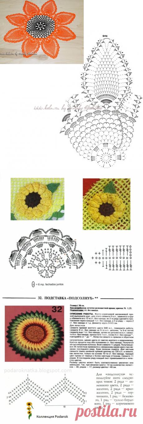 Схемы вязания салфеток подсолнухи крючком