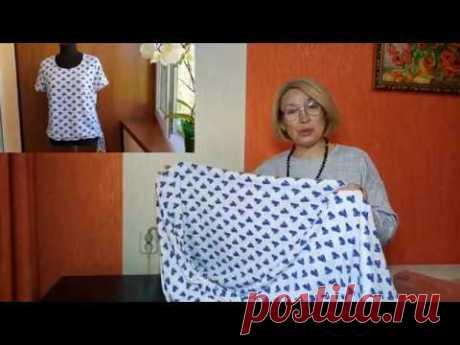 Как сшить женскую футболку без выкройки с втачным рукавом /Завязка бант по низу футболки