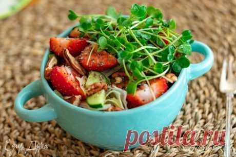 Салат с клубникой и орехом пекан. Ингредиенты: салат айсберг, огурцы свежие, клубника