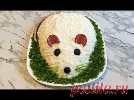 """Новогодний Салат """"Мышка"""" на 2020 Год Очень Вкусно и Красиво!!! / Праздничный Салат / Salad Mouse"""