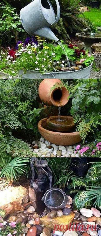 Если вы думаете, что водоем на вашей даче вам не по средствам и не под силу, то вы счастливо заблуждаетесь. Даже маленький водоем в саду способен перенести вас в волшебный мир журчащей воды, солнечных бликов и приятной прохлады.