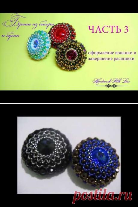 Плетеные украшения из бисера | Anya Katargina | Идеи и фотоинструкции бесплатно на Постиле