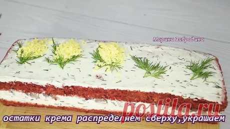 Яркие и нарядные пирожные с селедкой