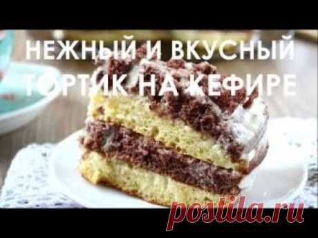 Gentle and tasty cake on kefir - the step-by-step recipe from a photo on Повар.ру