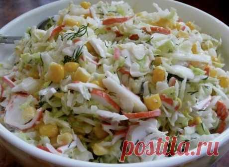Лучшие салаты недели № 1 | Рецепты вкусных салатов | Яндекс Дзен