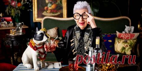 Невероятная Айрис Апфель или советы от 98-летней иконы стиля