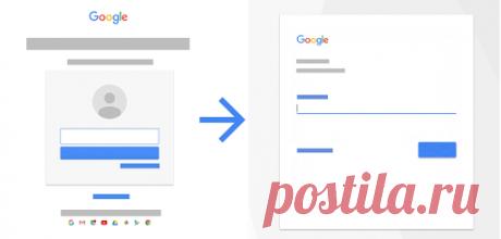 О новой странице входа в аккаунт Google - Компьютер - Cправка - Аккаунт Google