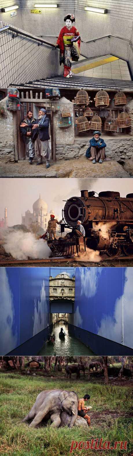Самые красивые фотографии Стива Мак-Карри со всего света | ТУРИЗМ И ОТДЫХ
