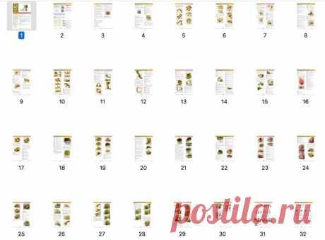 155 Crochet Pattern Lucy the Frog Amigurumi soft toy PDF | Etsy