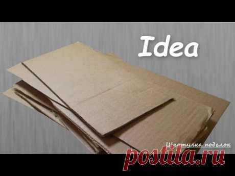 Из обычного картона сделала красивый декор для дома.  Поделки из картонных коробок.