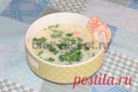 Сырный суп с креветками - рецепт с плавленным сыром. Суп кремообразный сырный - с креветками, овощами и специями. Готовим на плите и в мультиварке. Три пошаговых рецепта с фото.