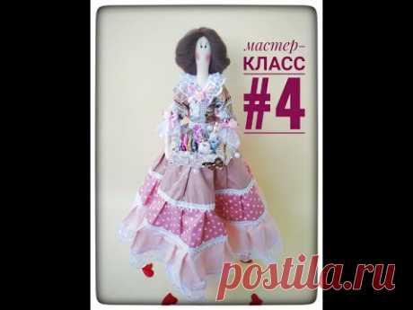 Мастер-класс#4 Делаем причёску кукле-тильда своими руками.