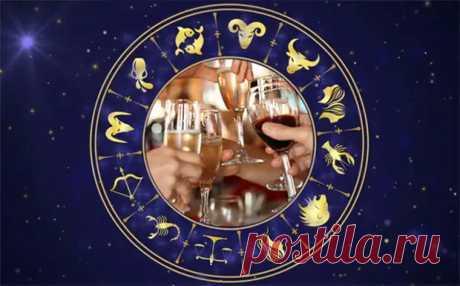 (5) Как ведут себя пьяные знаки зодиака и что вытворяют - Гороскоп - медиаплатформа МирТесен