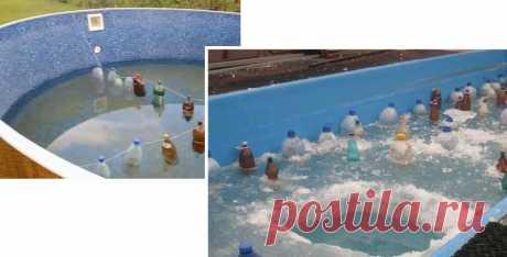 Узнал отличный способ как оставить бассейн на зиму не сливая воду. Без соли и без химии.  Для тех кто не может решиться))
