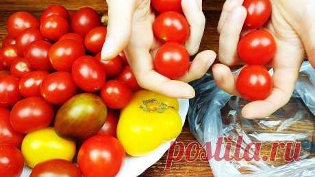 Помидоры зимой не покупаю! Делюсь супер способом заготовки помидоров на зиму. Я таких томатов заготавливаю целую гору! Попробуйте и Вы. ❗️ ▶️ Мой сервис подб...