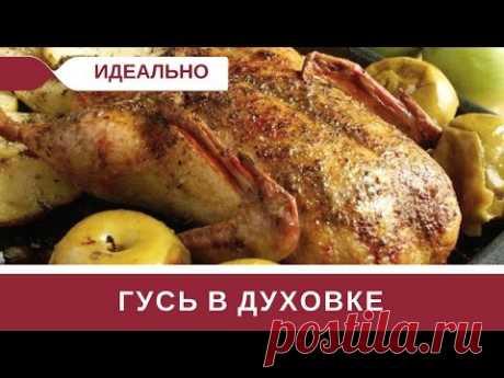 Запеченный Гусь в Духовке с Картошкой и Яблоками Рецепт на Рождество