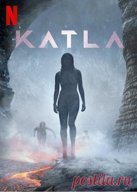 «Катла» -скандинавский мистический сериал от Netflix, который понравится поклонникам «Тьмы» и «Равноденствия».(+трейлеры) | Киномнение | Яндекс Дзен