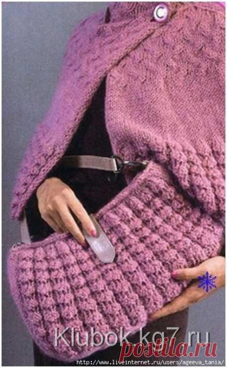 Накидка и сумочка спицами   Клубок