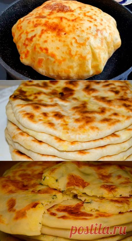 Лепешки «Чуду» с сыром и картошкой. Готовлю 2 раза в день и все равно не хватает — расхватывают вмиг!