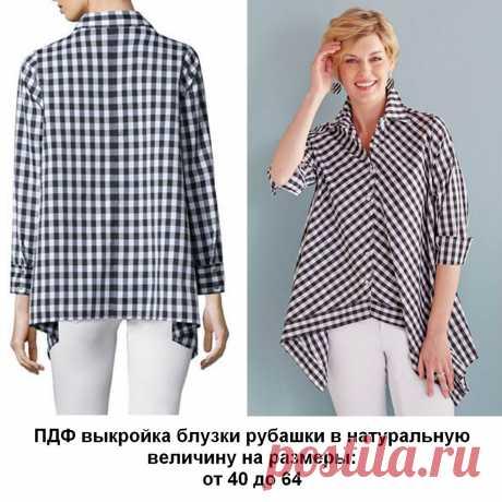✂️ Простая выкройка для начинающих красивой блузки рубашки и как сшить такую блузку своими руками | Шьем с Верой Ольховской | Яндекс Дзен
