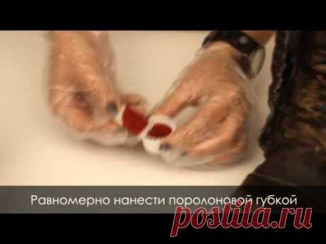 Краска для кожи AM Coatings (Киев, Украина). Интернет-магазин красок для кожи Coating Line