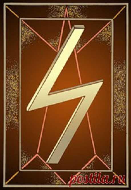 El tímalo - el vellón de la fuerza y la medida antigua del tiempo los pueblos Eslavos usaban los vellones como oberegami, es los símbolos del espacio del Espíritu. Entregan las imágenes básicas, que conducían a los eslavos a lo largo de toda la vida – la Madre-tierra o Bereginya, Dazhdbog, A …