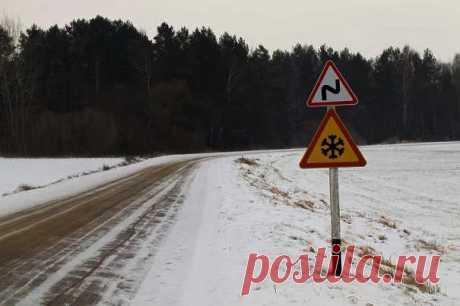 Необычный дорожный знак со снежинкой на жёлтом фоне. Что он означает? | Автотех | Пульс Mail.ru Редкий дорожный знак, о значении которого стоит знать
