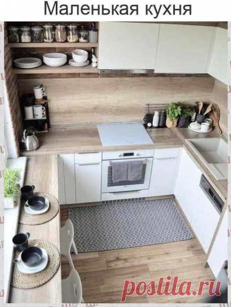 Идея для маленькой и узкой кухни. Вдохновляемся