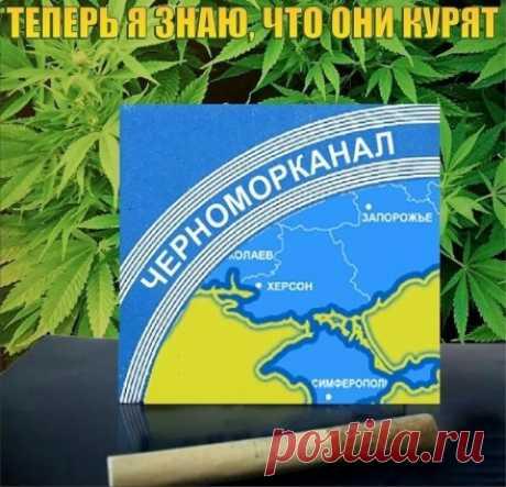 Все-таки остров: Украина решила перекопать перешеек на границе с Крымом