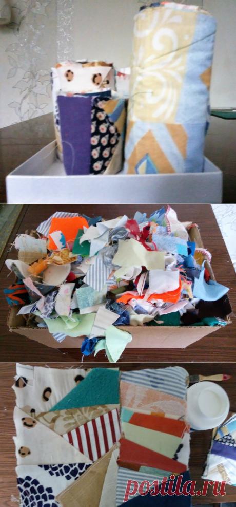 Как я обновила коробку для лоскутков оставшимися кусочками тканей | Лоскуток к лоскутку | Яндекс Дзен