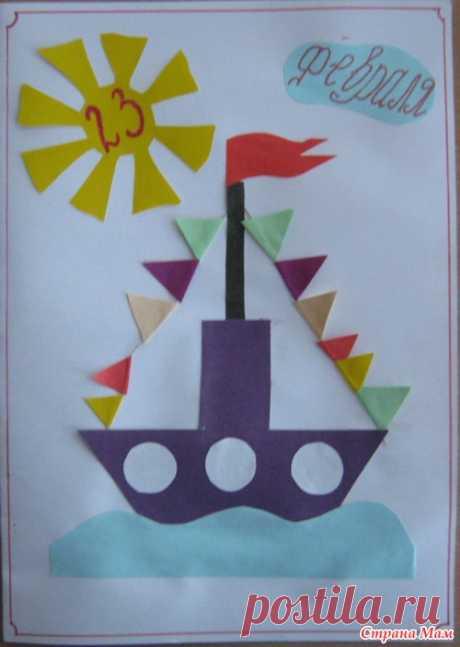 23 февраля - идеи для поделок с детьми - Поделки - Страна Мам