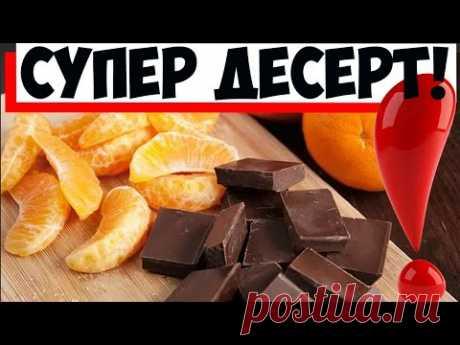 Мало кто знает, что из мандаринов можно сделать бесподобные конфеты своими руками: делюсь рецептом!