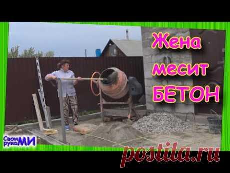 Простая ОТМОСТКА/ бетонная плита, площадка. Строю свой дом