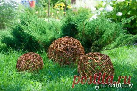 Украшаем газон шарами: Группа Обустройство и украшение дачного участка