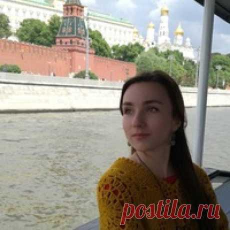 Natalya Gladyish