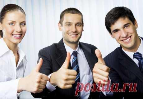 Чем восхищаются успешные люди | Интернет-Cолянка