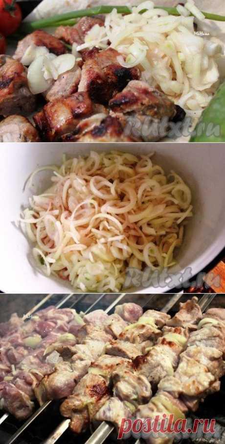 Быстрый маринованный лук к шашлыку. Шашлык из свинины в луке (рецепт с фото) | RUtxt.ru