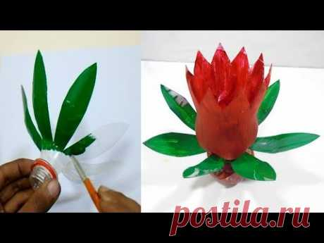 New Amazing Flower Design Plastic Bottle