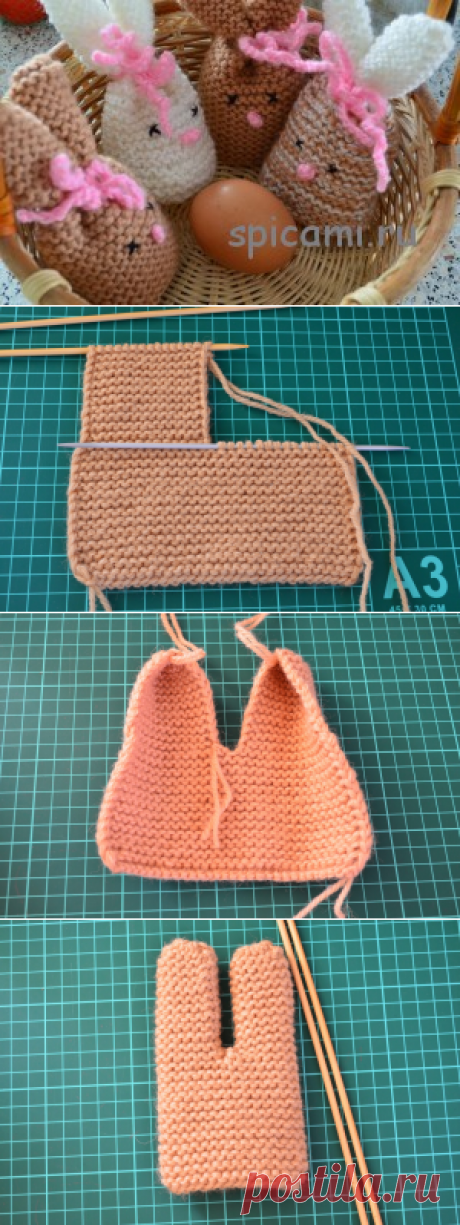 Пасхальные зайки – грелки для яиц (мастер-класс)   Вязание спицами, крючком, уроки вязания