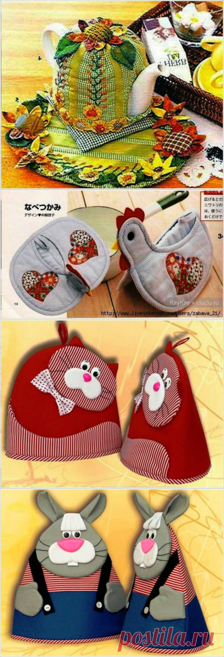 Hot-water bottles on teapots, napkins, tacks and aprons for kitchen