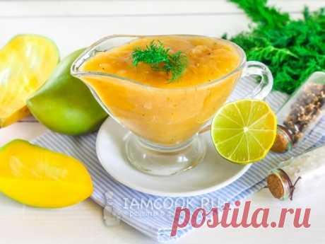 Соус из манго (к мясу)