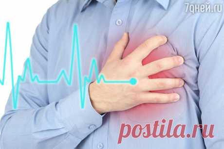Стенокардия: по каким признакам можно понять, что у вас — проблемы с сердцем? - 7Дней.ру