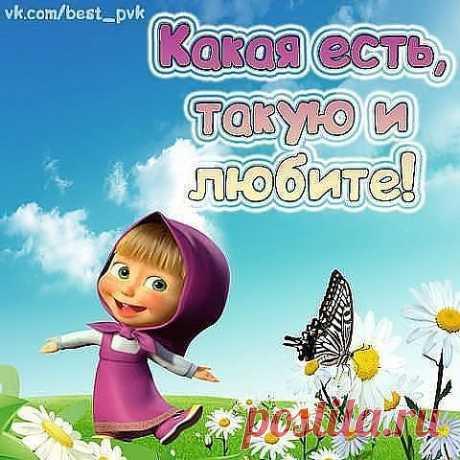 Елена Безноско (Лойко)