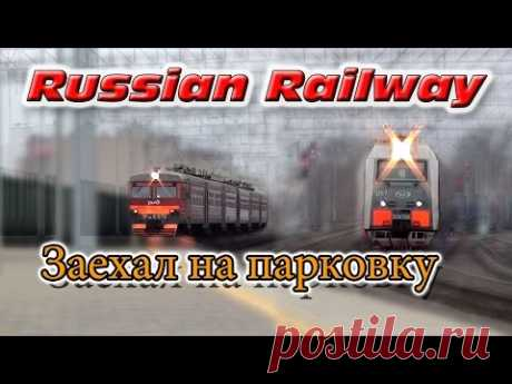 Электровоз паркуется, электричка едет дальше/ Electric Locomotive with freight train is Parked - YouTube